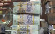 USA: Wietnam rozmyślnie zaniżał wartość swojej waluty