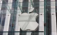 Komisja Europejska oskarża Apple o naruszenie przepisów antymonopolowych