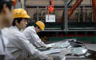 Chiny: PMI dla przemysłu spadł mocniej niż oczekiwano