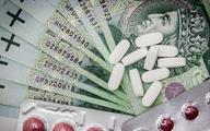 MZ: ukazało się obwieszczenie dot. wykazu leków z ceną urzędową