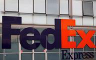 FedEx pozwał amerykański rząd