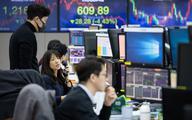 W Korei szykują największe IPO w historii