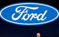 Ford rozbuduje zakład w Wietnamie