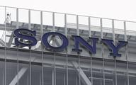 Sony chce zainwestować ponad 18 mld USD