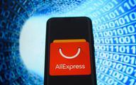 Indie zakazały użytkowania kolejnych chińskich aplikacji