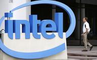 Akcje Intela mocno tanieją po wynikach