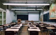 Nauczanie zdalne a psychika uczniów i nauczycieli. Szczecin zlecił badania, są wyniki