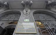 """Słowenia planuje sprzedaż """"najdłuższych"""" obligacji w Europie Wschodniej"""