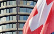 PKB Szwajcarii spadnie mniej niż oczekiwano
