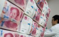 Chińskie banki dały 209 mld USD na zakupy akcji