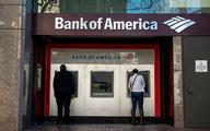 Zysk Bank of America za III kw. powyżej oczekiwań