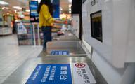 Testowe transakcje cyfrowym juanem przekroczyły poziom 5,3 mld USD