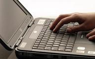 Rusza e-klient Służby Celnej