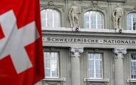 SNB zapowiedział większą transparentność