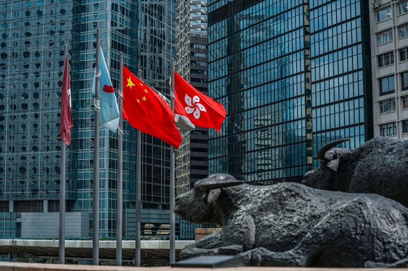 Giełda w Hongkongu