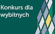 Szukamy najwybitniejszych absolwentów UE w Katowicach