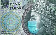 Złoty ponownie najsłabszą walutą na świecie