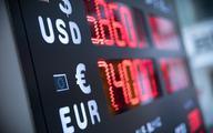 Po wystąpieniach szefa Fed, kurs EUR/USD wrócił do punktu wyjścia