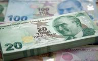 Bank centralny Turcji rozczarował, lira mocno słabnie