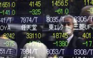 Azjatyckie rynki w większości ze wzrostami
