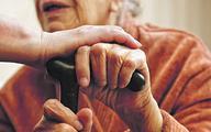 Poszukiwane innowacje dla seniorów