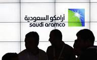 BBC: hakerzy chcą 50 mln USD okupu od naftowego giganta