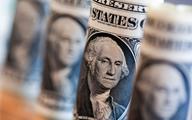 Czy minutes Fed zmienią obraz dolara?