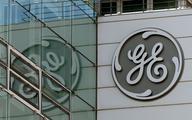 Wyniki General Electric nieco słabsze od oczekiwań