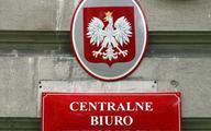 CBA zatrzymało b. wiceprezesa i dwóch b. prokurentów Węglokoksu Kraj