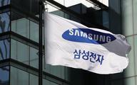 Samsung bliski podjęcia decyzji ws. lokalizacji fabryki chipów w USA