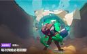 Gra 11 bit studios na chińskim WeGame