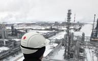 Total rozmawia z Łukoilem ws. wydobycia ropy z łupków w Rosji