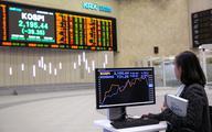 Szykuje się rekord IPO w Korei Południowej