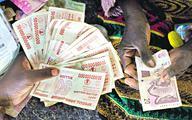Najgorsza waluta świata wraca z zaświatów